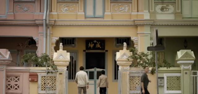 Singaporean terrace houses! Love them