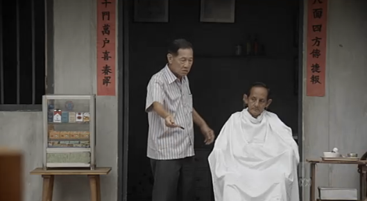 uncle owner shaves