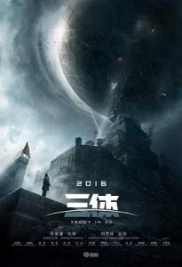 The_Three-Body_Problem_(film)_poster